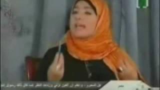 قصة المرأة في الاسلام القسم الرابع