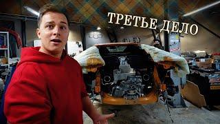 Дело №3 - первый запуск Lamborghini