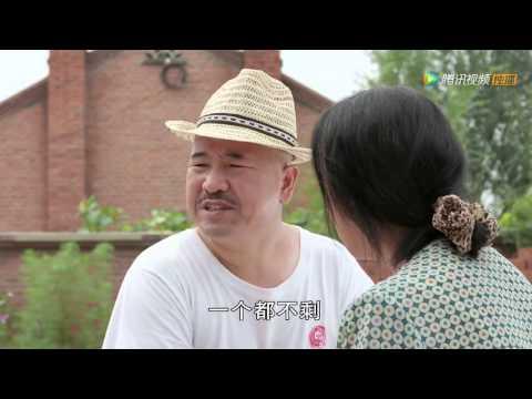 乡村爱情浪漫曲/乡村爱情8 第6集 赵四谢广坤故意气刘能 谢广坤要给孩子重新起名