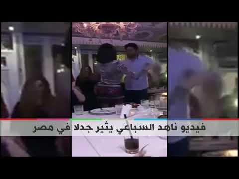 بي_بي_سي_ترندينغ: فيديو رقص ناهد السباعي مع خطيبها يثير جدلا في #مصر  - نشر قبل 3 ساعة