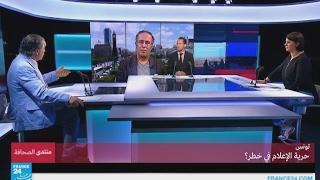 تونس: حرية الإعلام في خطر