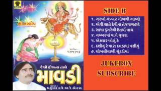 Praful Dave || Non-Stop Mataji Na Garba || Navratri Special || Original ||
