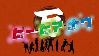 関西大学高槻キャンパスで唯一の劇団サークル「劇団万絵巻」が2016年度...