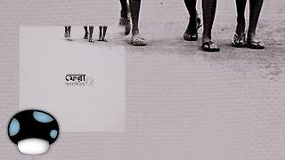 Gambar cover Obscure - Fera (Full Album   Audio  Jukebox)