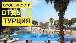 видео Бельдиби, Турция - описание на ТУРЫ.ру
