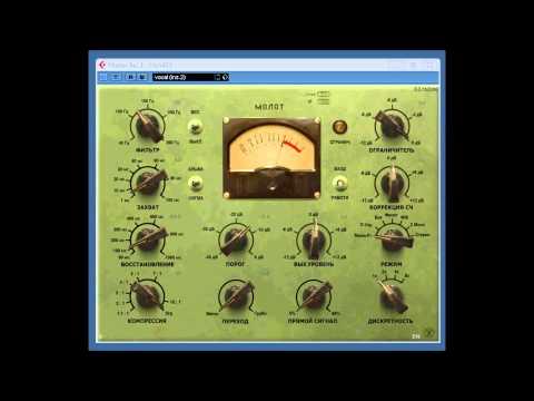Molot 03 by vladg sound