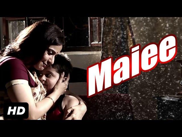 Maiee - Pankaj Udhas Songs 2015   Pankaj Udhas Ghazals   Pankaj Udhas Full HD Song