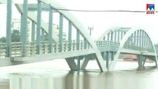 ആലുവയിൽ ജലനിരപ്പുയരുന്നു, പെരിയാർ നിറയുന്നു | Aluva | Flood | Mullapperiyar