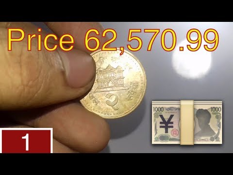 nepal old coins || money || currency value sold it to me