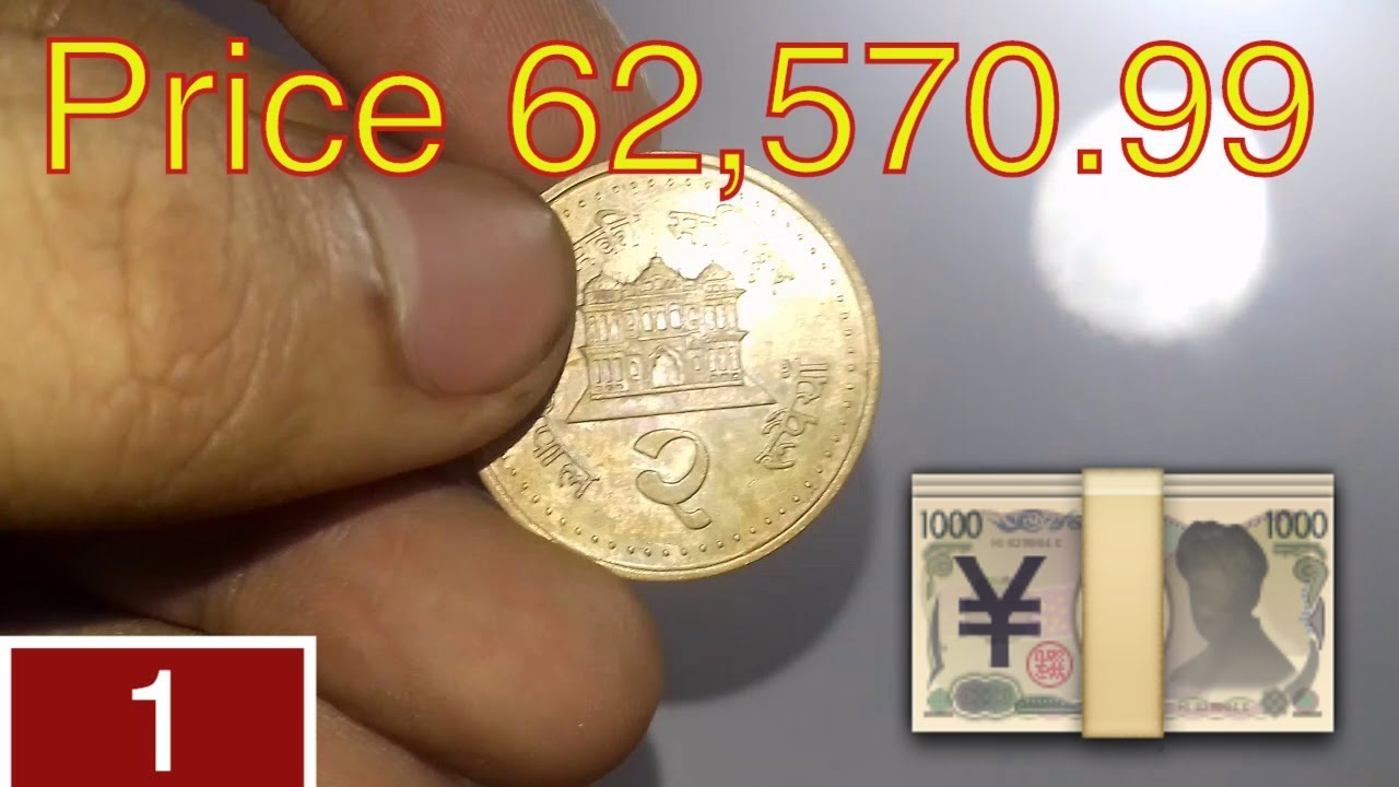 Nepal old coins money currency value sold it to me youtube