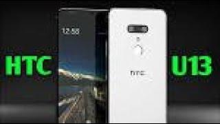 HTC U13+ 5g smartphone full review। 2018 video
