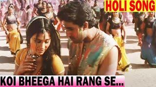 Abhishek Bachchan, Lara Dutta | Koi Bheega Hai | Anu Malik | Mumbai Se Aaya Mera Dost | Holi Song