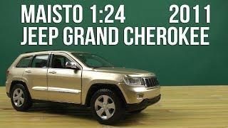Розпакування Maisto 1:24 Jeep Grand Cherokee 2011 (31205 gold)