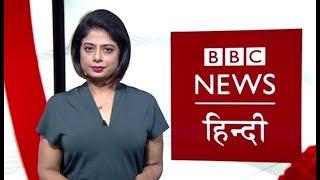 Turkey के हमले झेल रहे कुर्दों पर Donald Trump ने क्या कहा? BBC Duniya With Sarika (BBC Hindi)