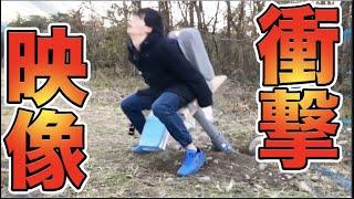 お尻を爆破したら10m吹っ飛んだwww【衝撃映像】 thumbnail