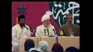 Question & Answer Session, 17 August 1997.