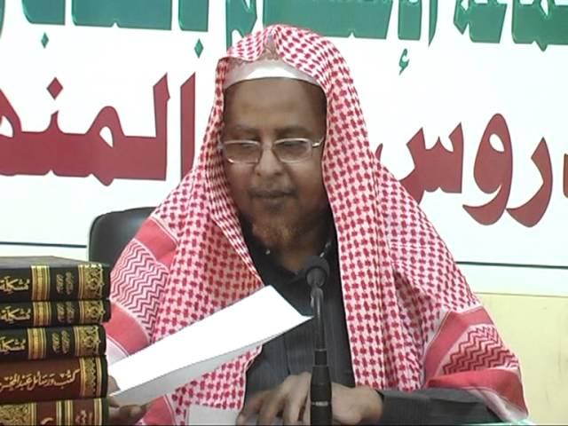 Duruusta Manhajka Jamaacada Al-Ictisaam 12aad Sh.Bashiir Axmad Salaad