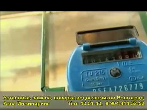 Как легко остановить любой газовый счетчик. Тел. 8-968-702-25-52 .