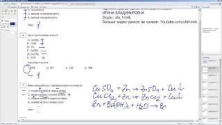 ЦИНК Амфотерный металл Химические свойства Задание 7 Химия ЕГЭ 2016  Видеоурок Репетитор химии