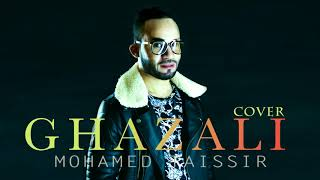 Saad Lamjarred - Ghazali (Cover by Mohamed Taissir) سعد لمجرد - غزالي