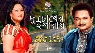 f a sumon new bangla song