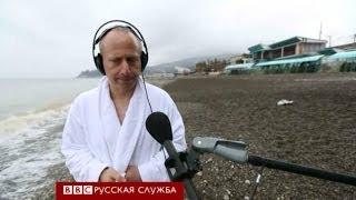 Корреспондент Би-би-си нырнул в море в Сочи(Корреспондент Би-би-си Стив Розенберг, посетивший Сочи, искупался в Черном море в день, когда православные..., 2014-01-20T17:11:58.000Z)