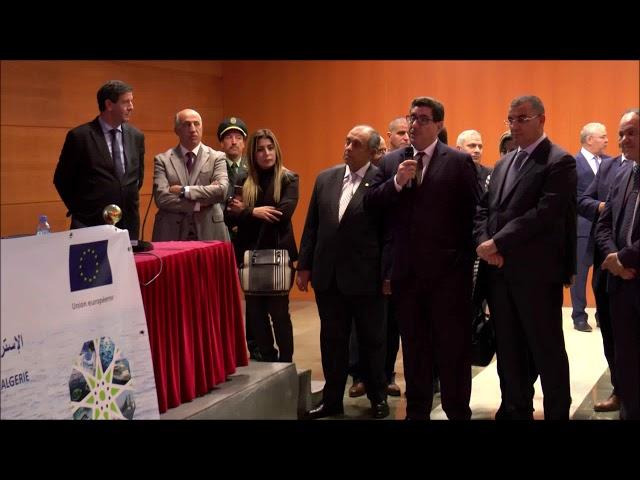 كلمة وزير الفلاحة الدكتور شريف عماري على هامش الورشات التي اقيمت بمناسبة SIPA 2019