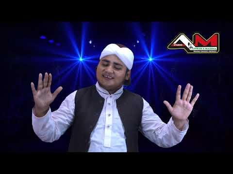 Muhammad Naif New Naat Shareef