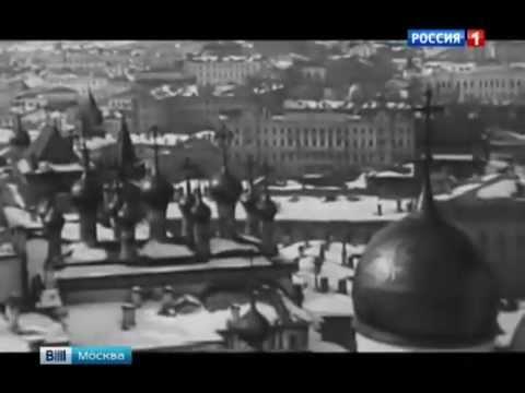 Москва. Кремль. Фильм
