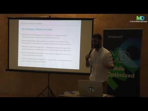 Тимур Донец, Intellectsoft – Enterprise Mobility Management