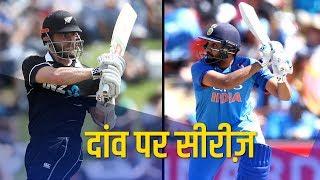 मिलेगी न्यूज़ीलैंड में पहली T20I सीरीज़ जीत?