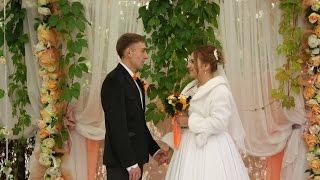 Свадьба. Лена + Сергей (15.10.2016)
