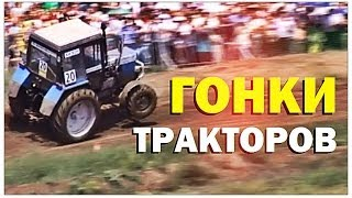 Галилео. Гонки тракторов