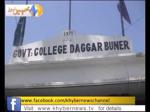 Buner Students Admissions Report