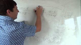 Алгебра 8 класс. 17 сентября. Минусы в дробях, что делать