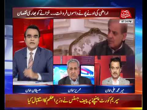 Benaqaab – 27 March 2018 - AbbTakk