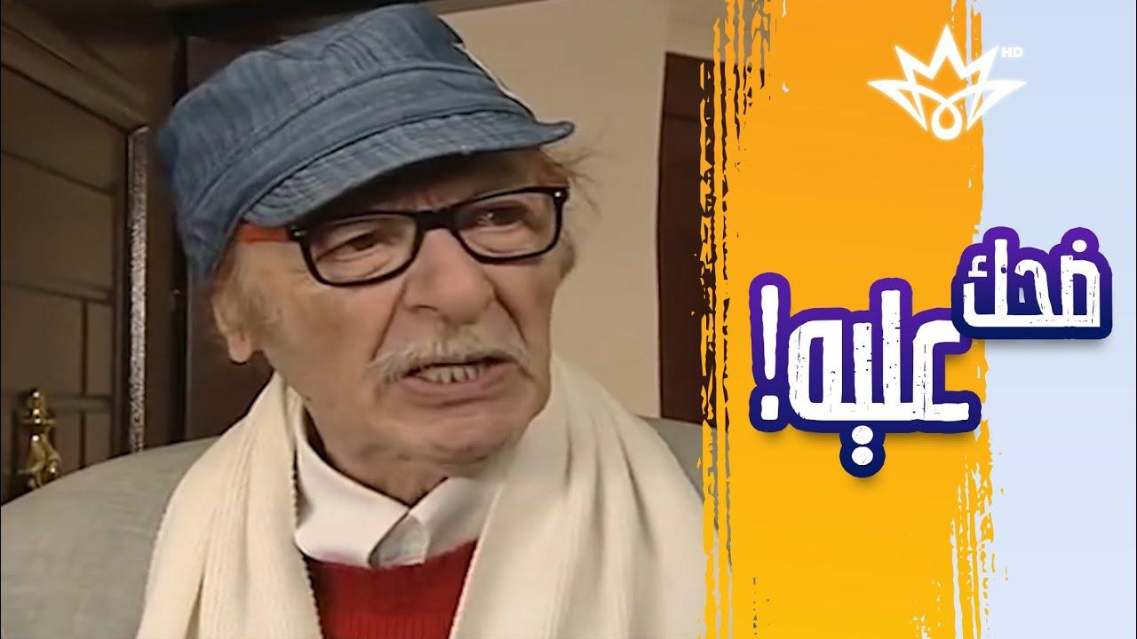 شلون ضحك عليه! شكله ما راح يدفع الاجار هذا الشهر..