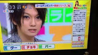ゴールデンボンバー 金爆 山梨 てててTV 喜矢武豊 検索動画 28