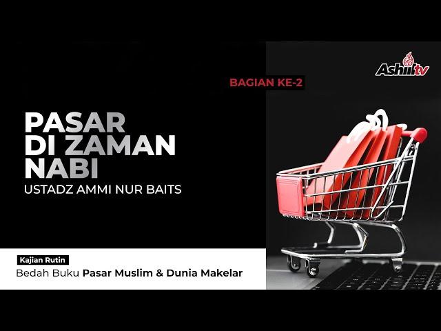 🔴 [SIARAN TUNDA]  Pasar di Zaman Nabi - Ustadz Ammi Nur Baits ST., BA حفظه الله حفظه الله