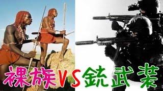 裸族50人が空爆やスナイパーライフルをうけながら戦いに挑む! thumbnail