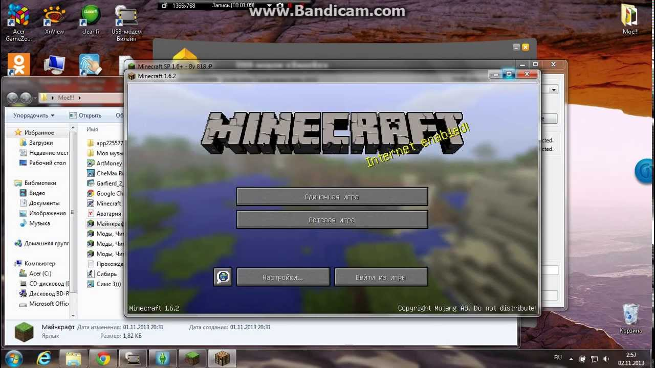 Как открыть карту в Майнкрафте 1.8 | Minecraft