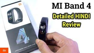 MI Band 4 | Detailed HINDI Review | INDIA