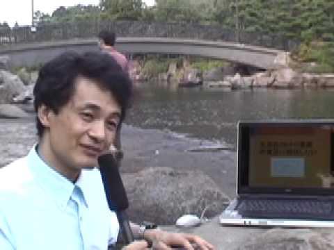 小宮UFOプロジェクト【KUP】 矢追純一のUFOスペシャルを再開せよ!小宮UFOプロジェクト【