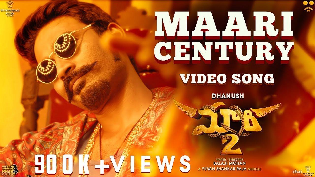 Maari 2 [Telugu] - Maari Century (Video Song) | Dhanush