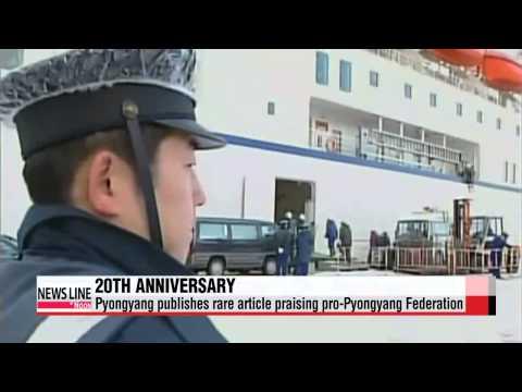 North Korea praises pro-Pyongyang Federation