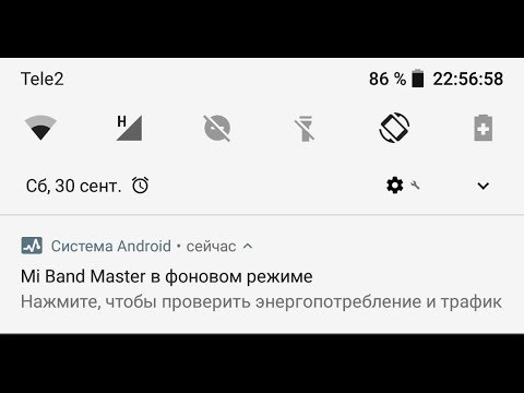 🚩 Android в фоновом режиме как убрать