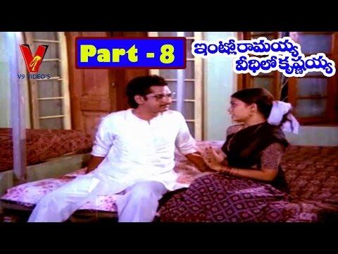 Intlo Ramayya Veedilo Krishnayya Telugu Full Movie   Chiranjeevi   Madhavi   Part 8   V9 Videos
