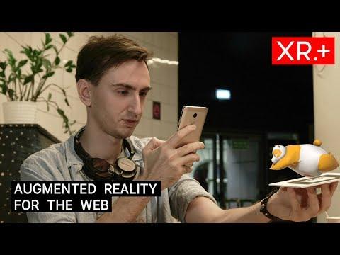 Расширенная реальность на основе браузера