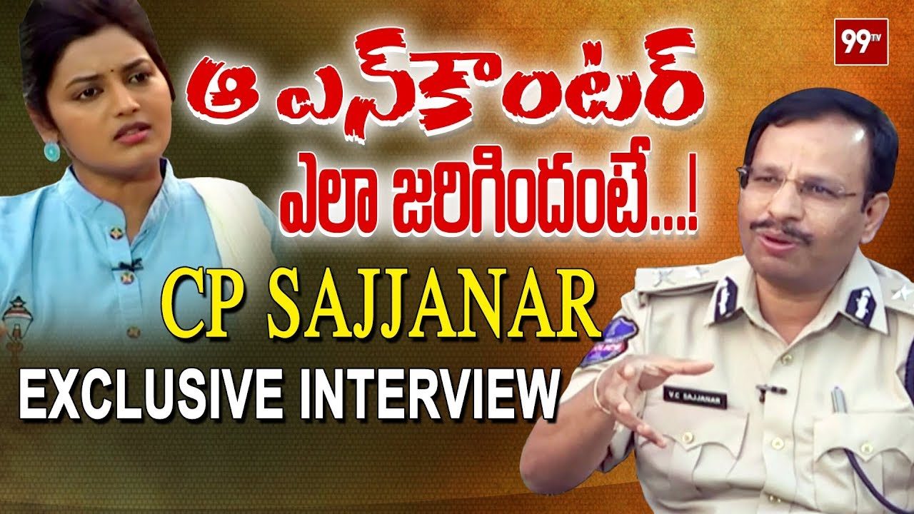 Newz-ఆ ఎన్కౌంటర్ ఎలా జరిగిందంటే..! Cyberabad CP Sajjanar Exclusive Interview on Encounter