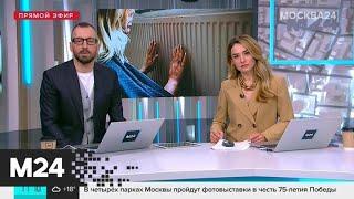 Стало известно, при какой температуре в Москве дадут отопление - Москва 24
